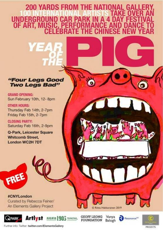 underground car park show for the year of the pig! Happy Chinese new year!